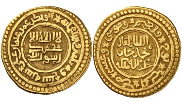 Dinar bearing the names of Islamic and pre-Islamic prophets