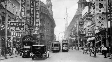 Nanking Road, downtown Shanghai in 1930 © G