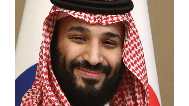 Mohammed Bin Salman © Getty Images